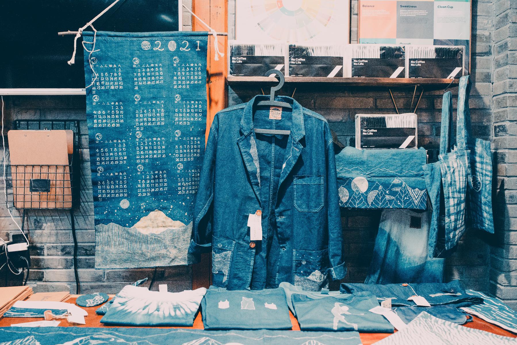 italian jeans fabrics